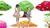 小苹果儿童舞蹈 微小微