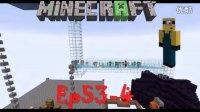 〖我的世界扁桃Ep53-4〗轨迹变换系统〓红石MC_Minecraft