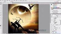 [PS]PS教程Photoshop基础案例学习教程之射雕英雄传诙谐版合成