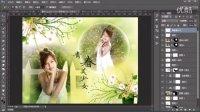 [PS]PS教程Photoshop实战案例学习教程之影楼后期梦幻青春美少女排版PS基础排版调色