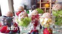 4 自製濃醇香巧克力冰淇淋 DIY - @ 夢幻廚房在我家