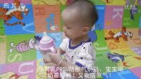 乐其儿新款防胀气PPSU奶瓶 10个月宝宝喝奶使用视频 2015