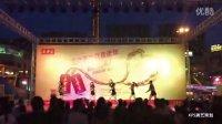 2015�|莞王老吉七夕嘉年�A【KPS演�策��】性感舞蹈今天做什么