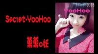 视频: 【菓菓o妖】小清新的双胞胎Secret-YooHoo