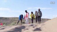 黄金线路.第2集.沙漠之旅.预告