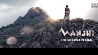 Manjhi The Mountain Man 2015  Hindi Movie