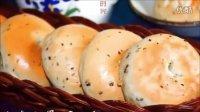 田园时光美食 贝果 咸面包圈Bagles (中文版)