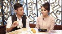 美食日记 2015 木桶葡挞 01