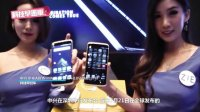 「科技早班车」 华为中兴新机发布 HTC One A9渲染图曝光1012