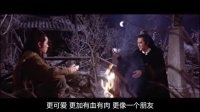 古龙电影的奇情世界 30