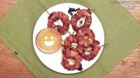 【大吃货爱美食】有趣美食之培根包是拉差辣酱洋葱圈!超好吃哦~ 151013