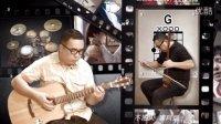 《夏洛特烦恼》插曲 咱们屯里人 粤语版 跟大伟吉他一起哈哈哈