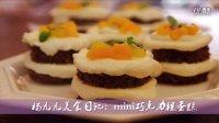 杨九九美食日记 2016 mini巧克力裸蛋糕 28