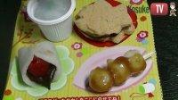 迷你食玩 日式团子 鲷鱼烧 草莓大福萌萌哒 187