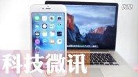 【科技微讯】苹果 iPhone 6(s) 越狱教程-盘古越狱