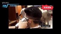 (托尼安凯)型男男士短发流行发型教程