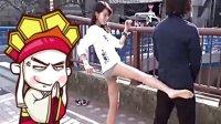 日本美女推出踢臀服务 91