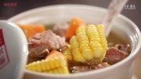 【香哈菜谱为爱做道菜】玉米胡萝卜排骨汤-美食家常菜做法食谱视频教学