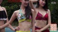 2015环球小姐温泉比基尼外拍泳装秀第一场