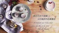 君之烘焙日记 2015 熔岩巧克力蛋糕 11