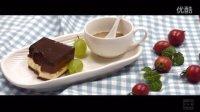 巧克力慕斯蛋糕---德普烘焙实验室