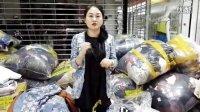 韩国货走份批发实体批发看货视频羽绒服外套裤子裙子30元第一份下集