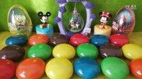 迪士尼海绵宝宝蜘蛛侠奇趣蛋 巧克力惊喜蛋 健达奇趣蛋