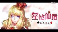 英魂之刃【蝌蚪解说】第2期 幻卡魔女!20杀毁灭全场!