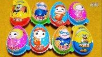 精选亲子奇趣蛋玩具视频合辑奥特曼玩具蛋汽车总动员出奇蛋超级飞侠惊喜蛋食玩托马斯惊奇蛋