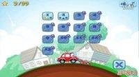 小汽车的英雄梦解密 汽车总动员 冒险 亲子小游戏 小汽车玩具视频 儿童游戏