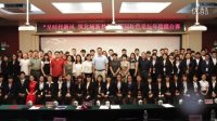 【奋斗】北京市优秀班集体-13金融(理财规划师)本1班
