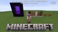 我的世界《小贤菌》0.13.0PE红石时代Minecraft