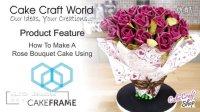 【微博@肥肉ai烘焙】3D花束花盆蛋糕
