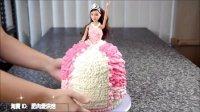 【微博@肥肉ai烘焙】芭比娃娃裱花装饰蛋糕