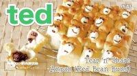 【微博@肥肉ai烘焙】3D卡通面包