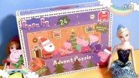 粉红猪小妹 peppa pig 佩佩猪亲子游戏 拼图 拼板 早教 益智 diy玩具 迪士尼玩具总动员