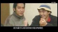 【流年记忆】07梁朝伟生命中的贵