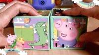 粉红猪小妹 peppa pig 佩佩猪亲子游戏 亲子教育 拼图拼板 早教益智 diy玩具 迪士尼玩具总动员