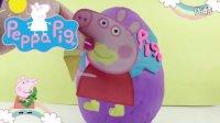 亲子游戏粉红猪小妹 Peppa Pig 佩佩猪 儿童拼图拼版 diy彩泥 健达奇趣蛋 亲子教育 早教益智 玩具总动员