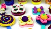 培乐多 橡皮泥 彩泥 蛋糕 小饼干 手工制作 外国糖果 北美玩具