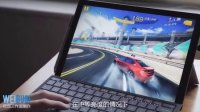 国行微软 Surface Pro 4 平板电脑快速上手体验