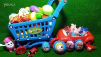 托马斯和他的朋友们佩佩猪 粉红猪小妹 水果篮子健达奇趣蛋 水果切切看 猪猪侠出奇蛋 超级飞侠 玩具车 光头强熊大熊二
