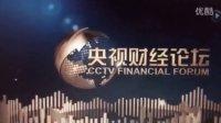 深圳市金汇海投资控股上市峰会