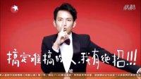 20151118丰趣海淘黑5新广告两版合并——钟汉良