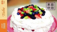 yanyanfoodtube 2015 帕夫洛娃蛋白甜饼裸蛋糕 186