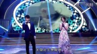 2015TVB万千星辉贺台庆 胡定欣 + 许廷铿 - 铁血丹心