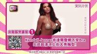 《娱目八卦》Kendall Jenner肯达尔詹娜不穿 Bra 出巡超清凉上街大秀胸型! 151123