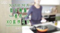 日日煮 2015 足料杂蔬XO酱炒乌冬面 835