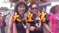 武汉中老年自助游群泰国曼谷芭提雅六日游03大皇宫