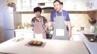 91烘焙凯文先生宝妈简易简单烘焙教学教程视频 第十集